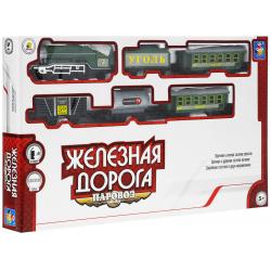 АКЦИЯ19 Игрушка Железная дорога Восточный экспресс 420см.