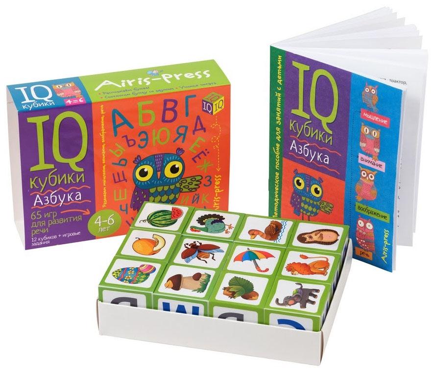 Игра Умные кубики в поддончике 12шт. Азбука. 65 игр для развития речи+задан