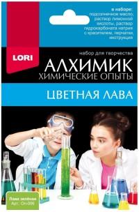Набор Химические опыты Лава зеленая