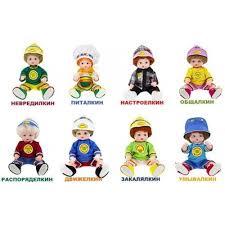 набор Валеокурс 8 кукол, Курс, раскраски 20шт