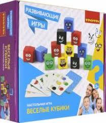 Настольная Веселые кубики