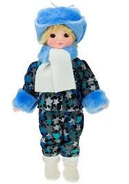 Кукла Дидактическая Мальчик