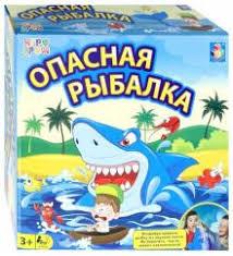 Игра Настольная Опасная рыбалка