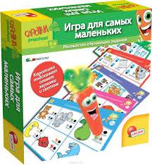 Обучающая Для самых маленьких с интерактивной морковкой
