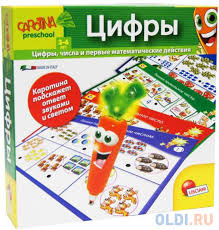 Обучающая Цифры с интерактивной морковкой