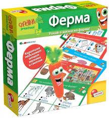 Обучающая Ферма с интерактивной морковкой