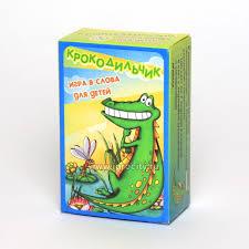 Настольная Крокодильчик для детей