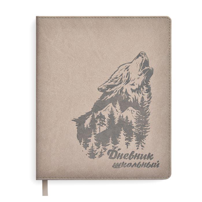 Дневник ст кл Волк (иск/кожа) горы, коричневый