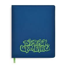 Дневник ст кл Граффити синий (иск/кожа)