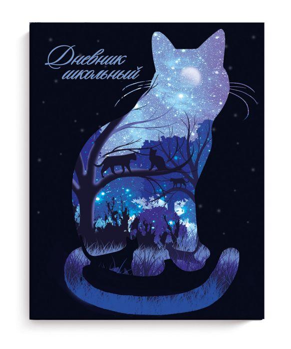 Дневник ст кл Кошка