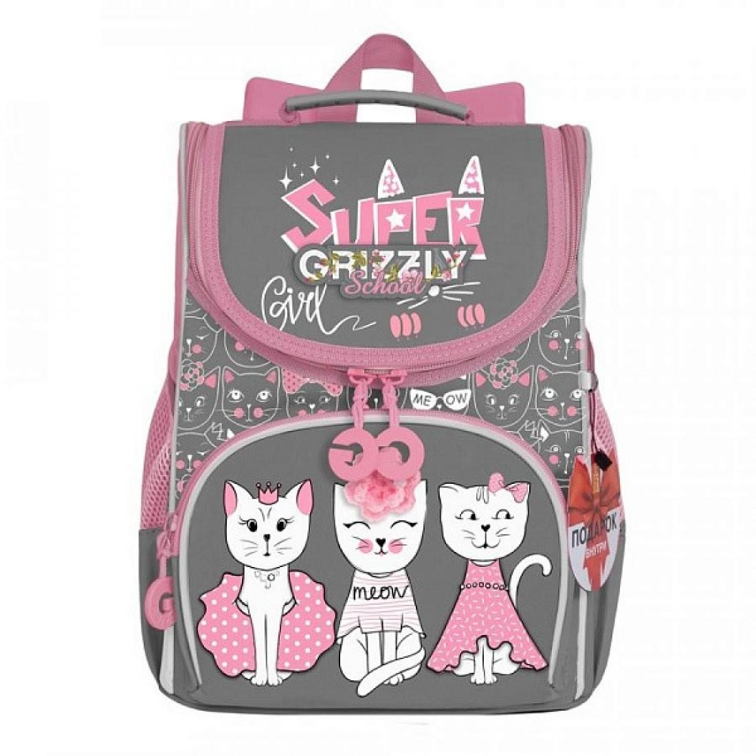 Ранец Grizzly Коты с мешком (серый)