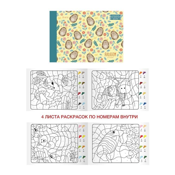 Альбом д/рис 20л Ежики в цветах 110гр склейка