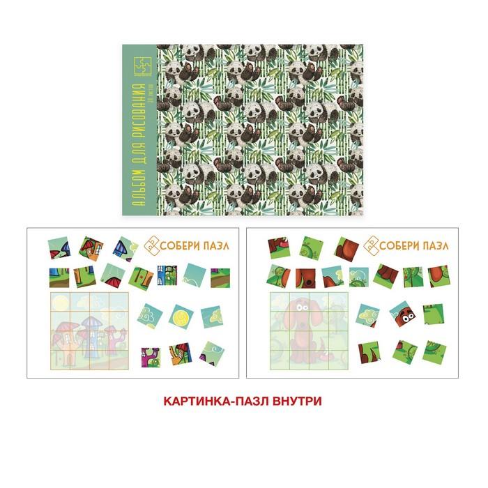 Альбом д/рис 30л Панды на прогулке 110гр склейка