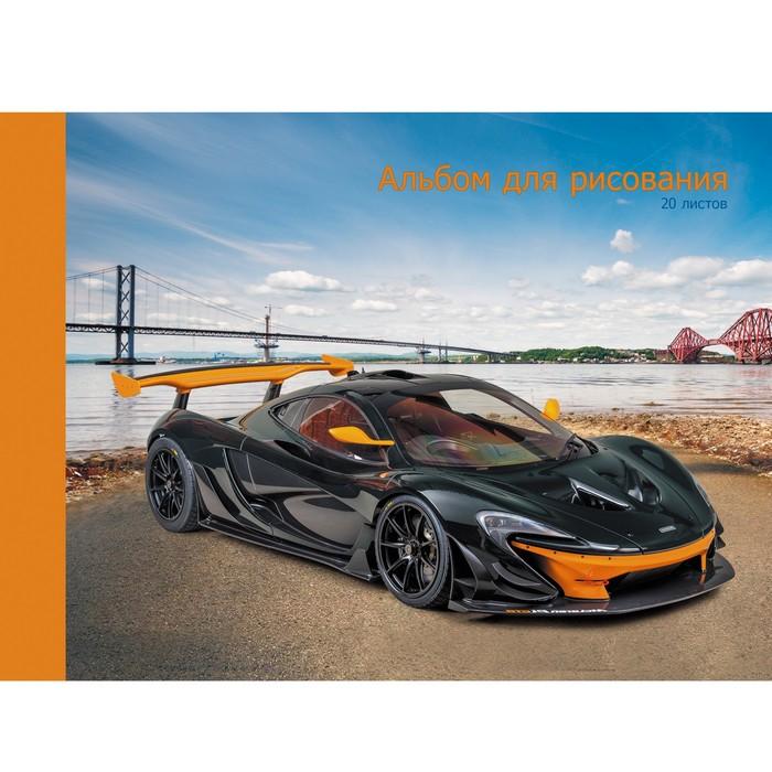 Альбом д/рис 20л Спортивный автомобиль 110гр склейка