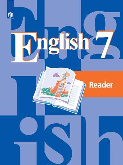 Английский язык (English). 7 кл.: Кн. для чтения (Reader) ФП