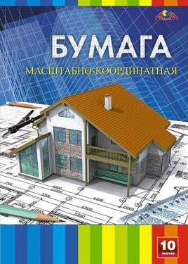 Бумага миллиметровая А3 10л Дом (оранж.)