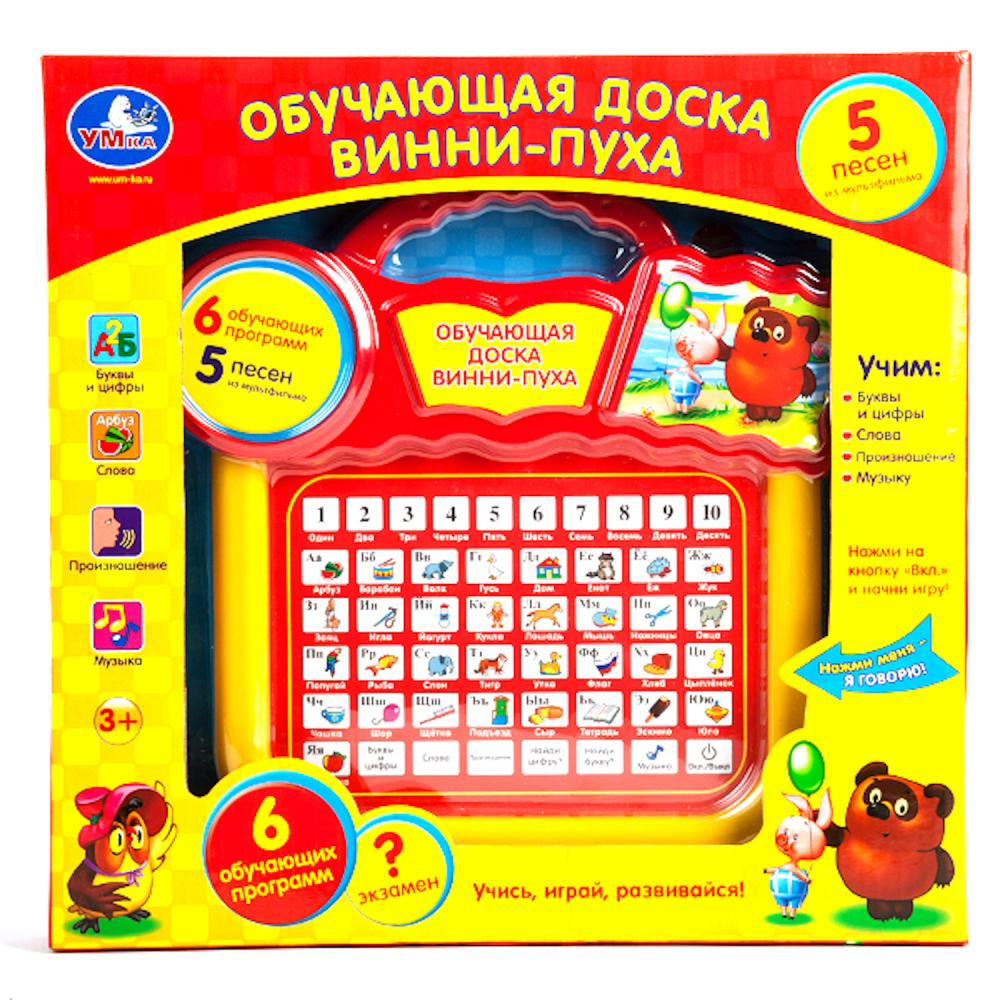 АКЦИЯ19 Игр Доска обучающая Винни-Пух 6 программ
