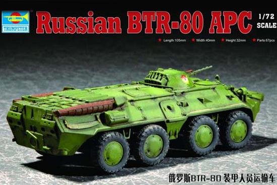 Сборная модель Советский БТР-80 АПЦ