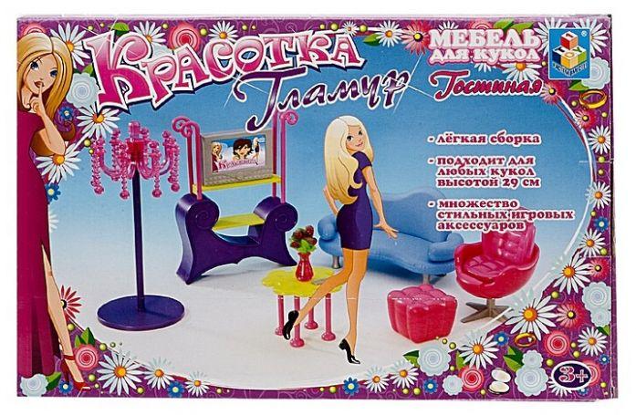 Набор мебели для кукол Гостиная