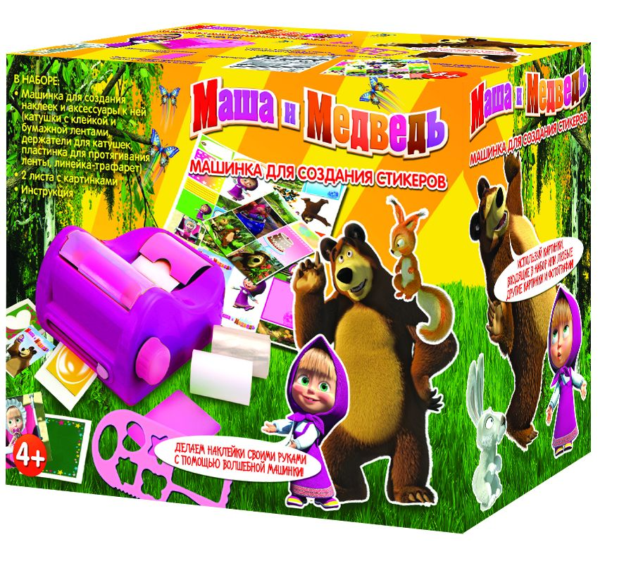 АКЦИЯ19 Творч Машинка для создания стикеров Маша и медведь