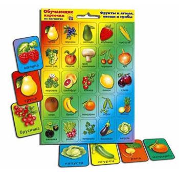АКЦИЯ19 Развивающая игра Фрукты и ягоды, овощи и грибы: Обучающие карточки