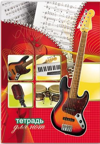 Тетрадь для нот А4 16л Гитара