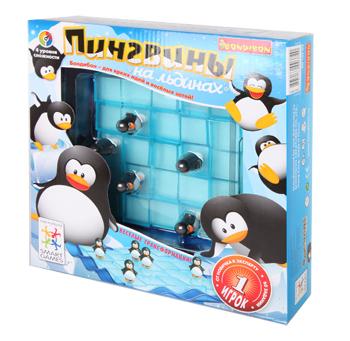 Логическая Пингвины на льдинах (4 уровня сложности)