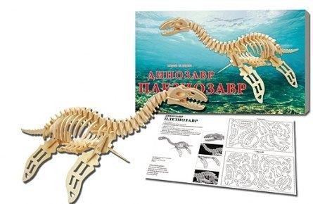 Сборная модель Динозавр Плезиозавр