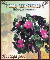 Творч Дерево из пайеток Майская роза