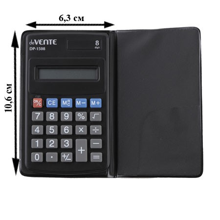 ккКанц Калькулятор 8 разр. deVente DP-1508 каучук. клавиши, футляр