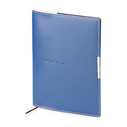 Дневник ст кл Metropol синий