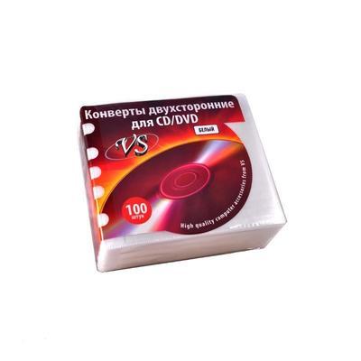 Конверт 120Х140 для CD и DVD дисков белый с перфорац