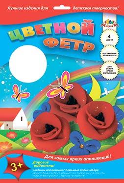 Творч Фетр А4 4л 4цв Цветочки и бабочки