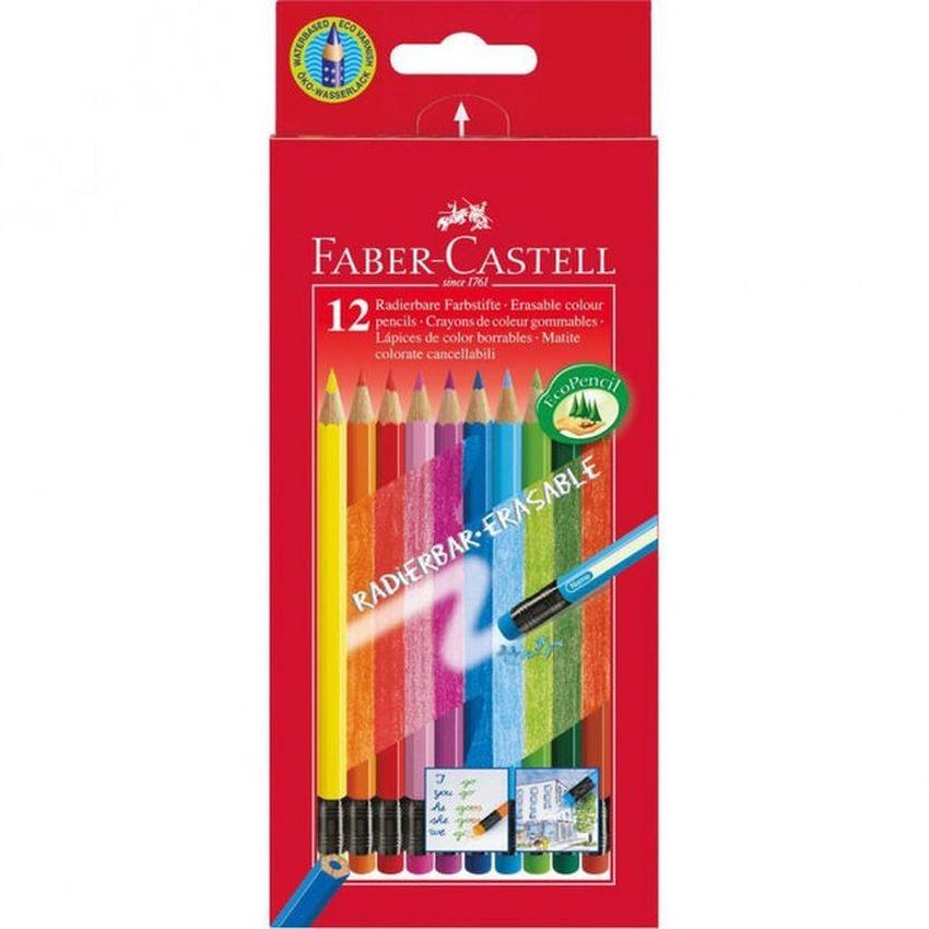 Карандаши цветные 12 цв FC Colour Pencils с ластиками