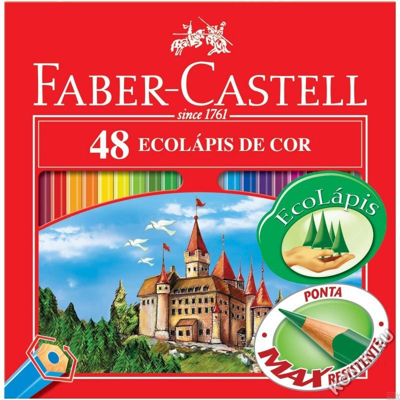 Карандаши цветные 48 цв FC ECO Замок с точилкой