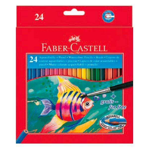 Карандаши цветные 24 цв акварел FC Colour Pencils с/кисточкой