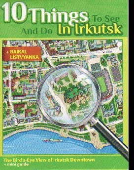 10 Things to See and Do In Irkutsk + Baikal, Listvyanka (буклет)