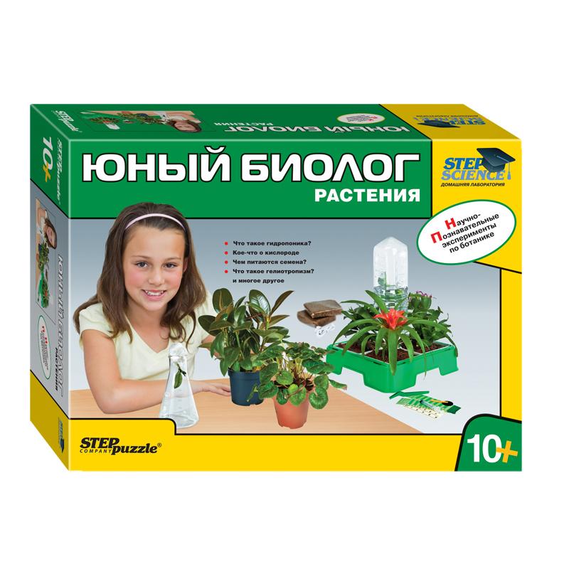 Набор для исследования Юный биолог Растения