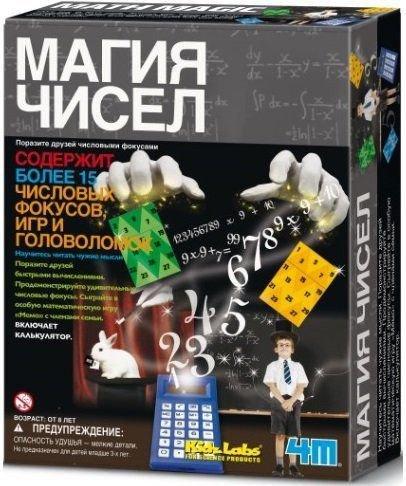 Набор Магия чисел