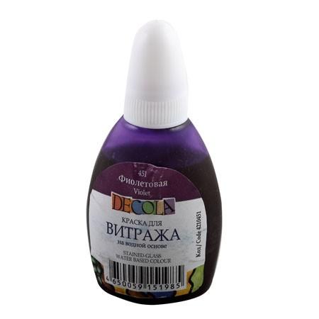 Краска для витража на водной основе Фиолетовая 25мл