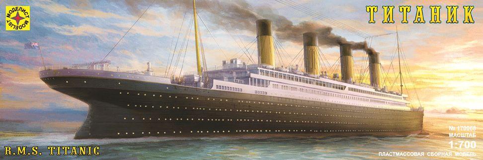 Сборная модель Титаник 1/700