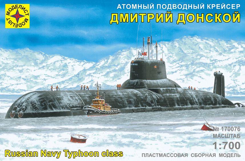 Сборная модель Атомный подводный крейсер Дмитрий Донской 1/700