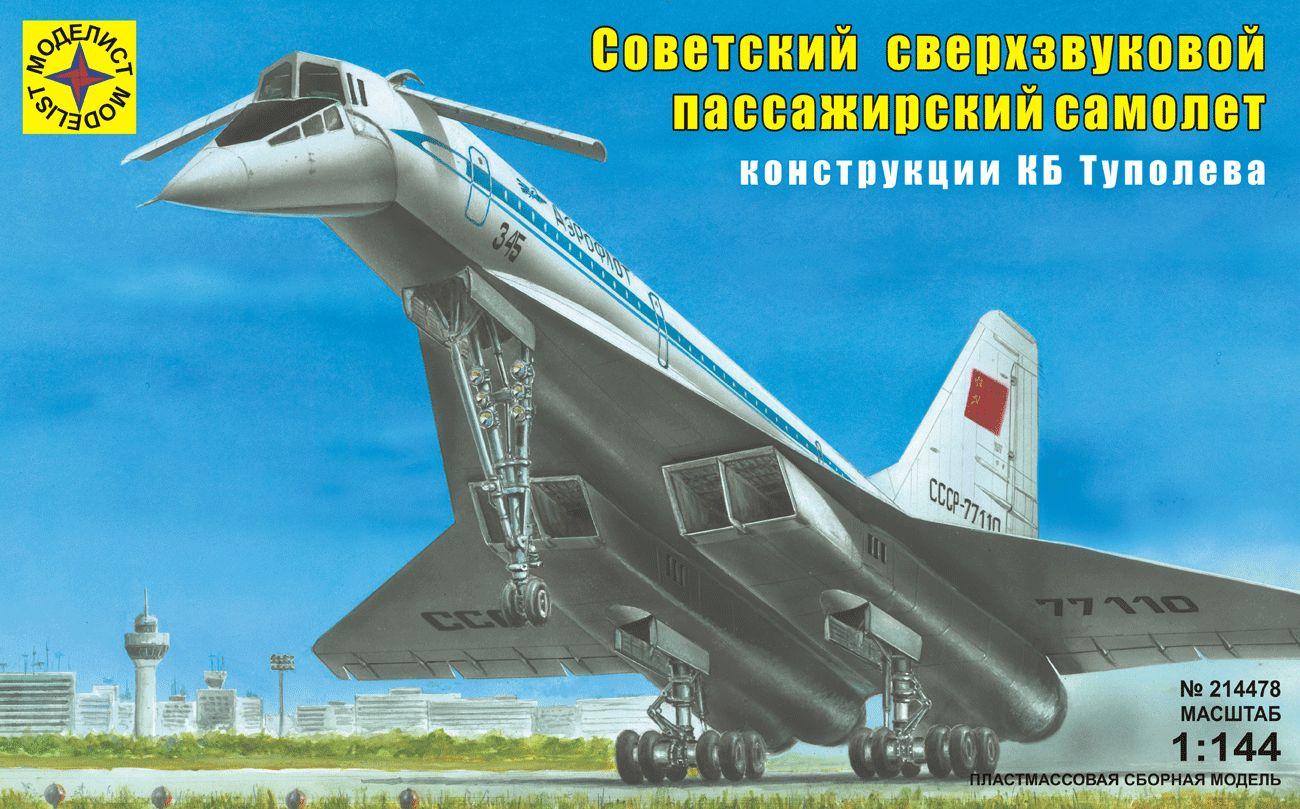 Сборная модель Советский сверхзвуковой пассажирск самолет Туполева 1:14