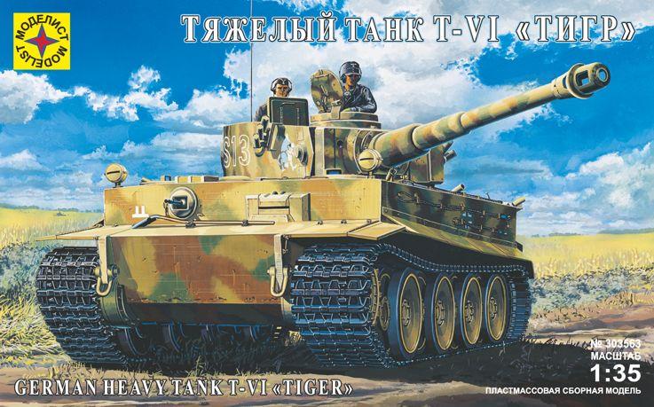Сборная модель Немецкий танк T-IV Ausf.H/J 1/35