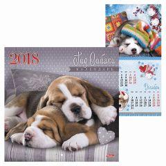 Календарь настенный 2022 12Кнп4_26038 Ароматно и вкусно