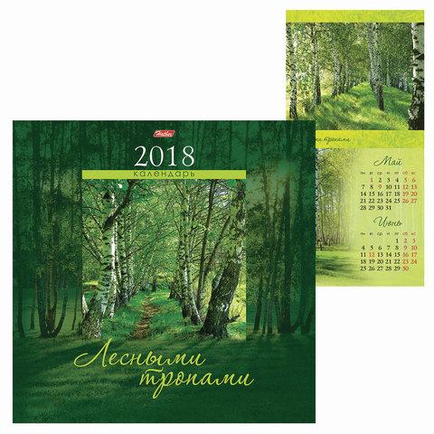 Календарь настенный 2022 6Кнп4_23921 Акварель