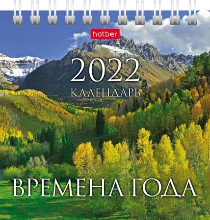 Календарь настольный 2022 (домик) 12КД6гр_24611 Времена года