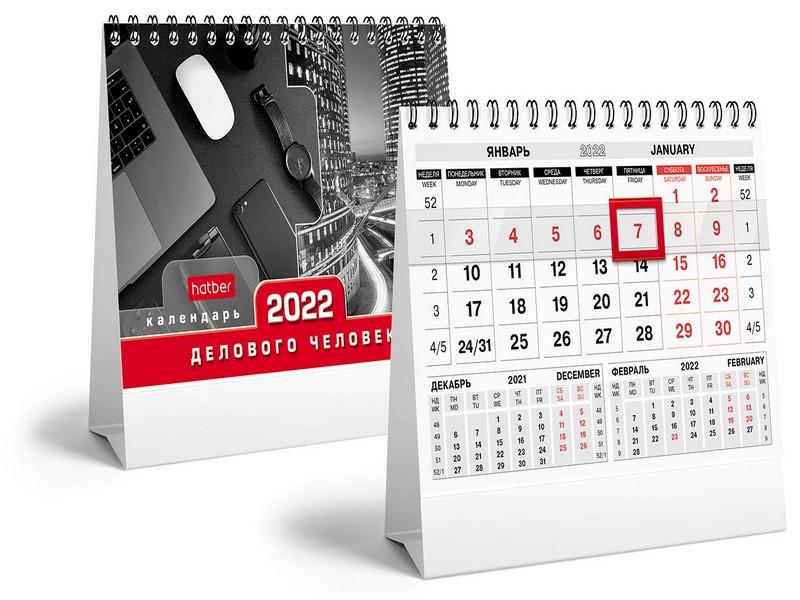 Календарь настольный 2022 (домик) 12КД6гр_24663 Делового человека красно-черный