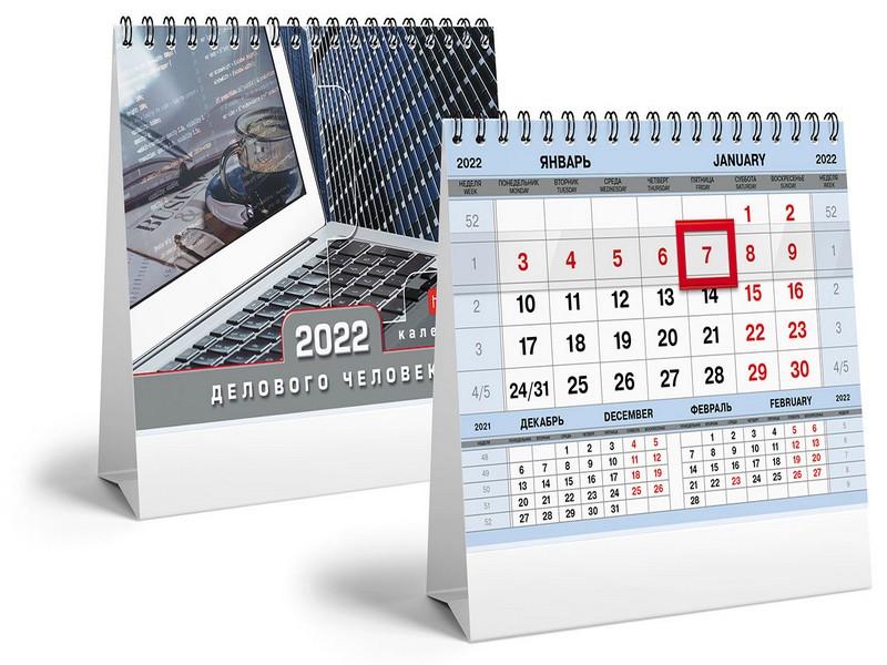 Календарь настольный 2022 (домик) 12КД6гр_24665 Делового человека серебро