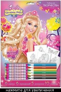 Набор для рисования Disney Принцессы с фломастерами 3D